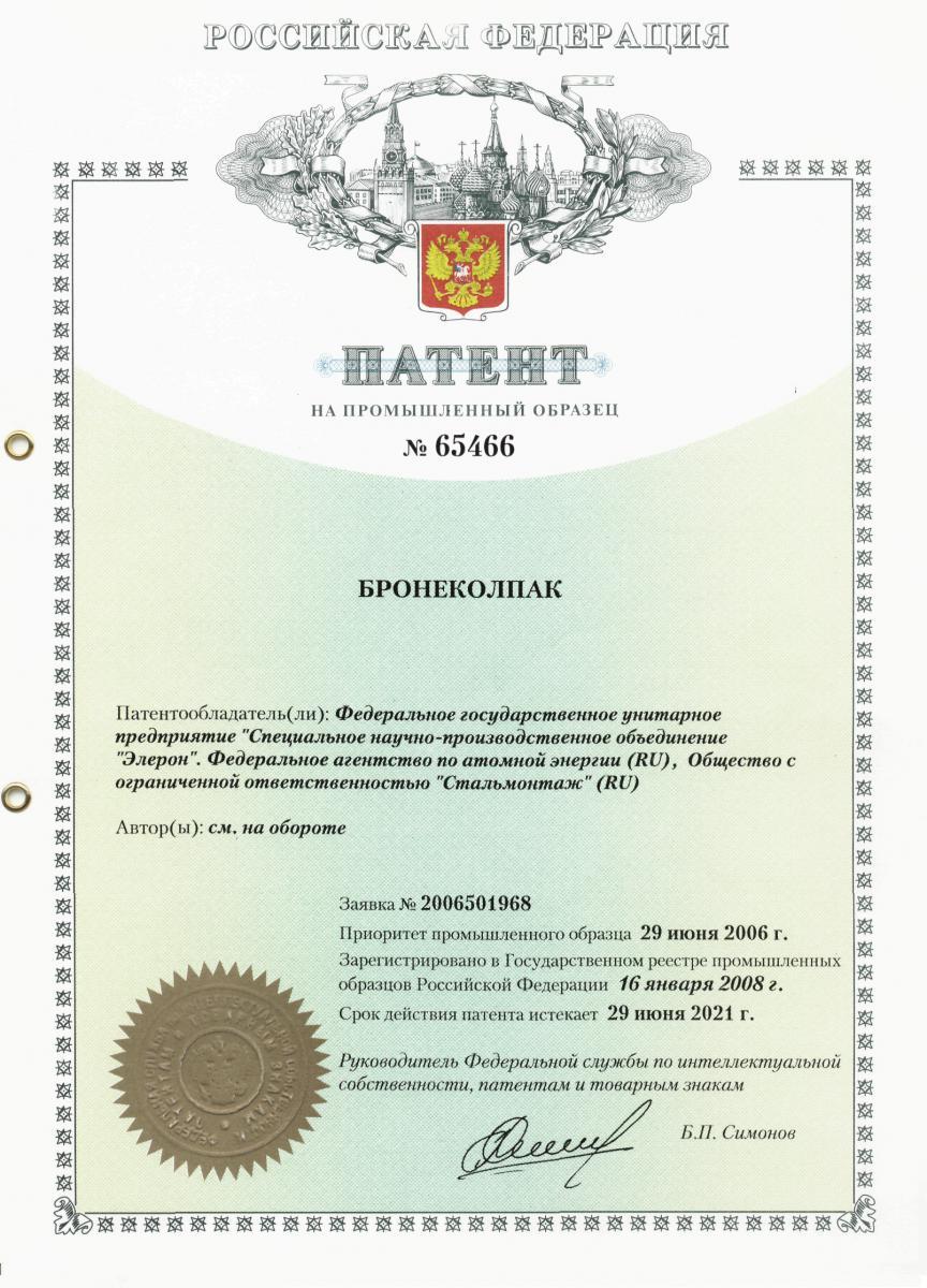 Регистрация промышленного ооо кому не сдавать декларацию 3 ндфл