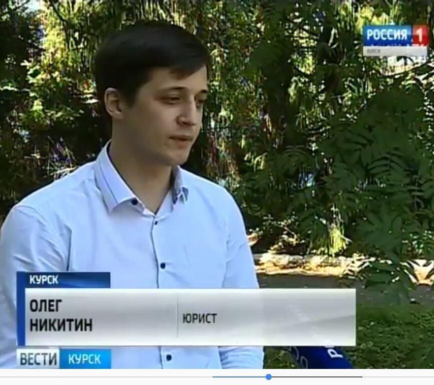 консультация юриста россия